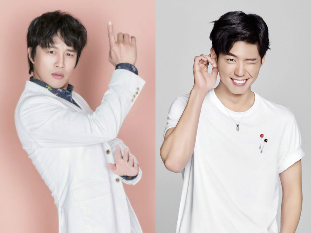 Cha Tae Hyun Shares Proof Of His Adorable Bromance With Park Bo Gum