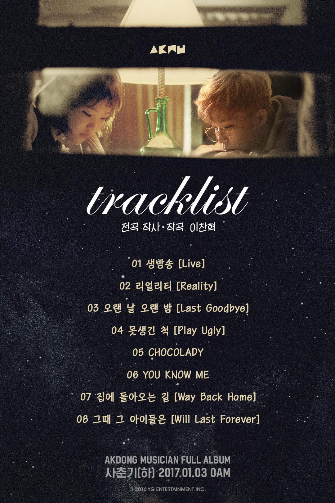 Akdong Musician tracklist