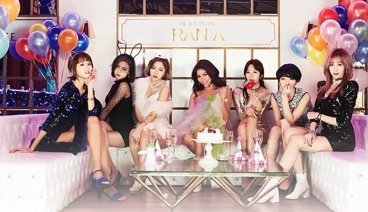 """Watch: BP RANIA Wows In Teaser For """"Start A Fire"""""""