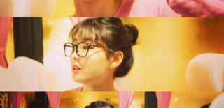 kim yoo jung bang joong hyun instagram
