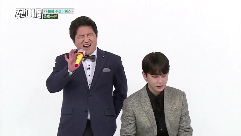 jung hyung don yong jun hyung