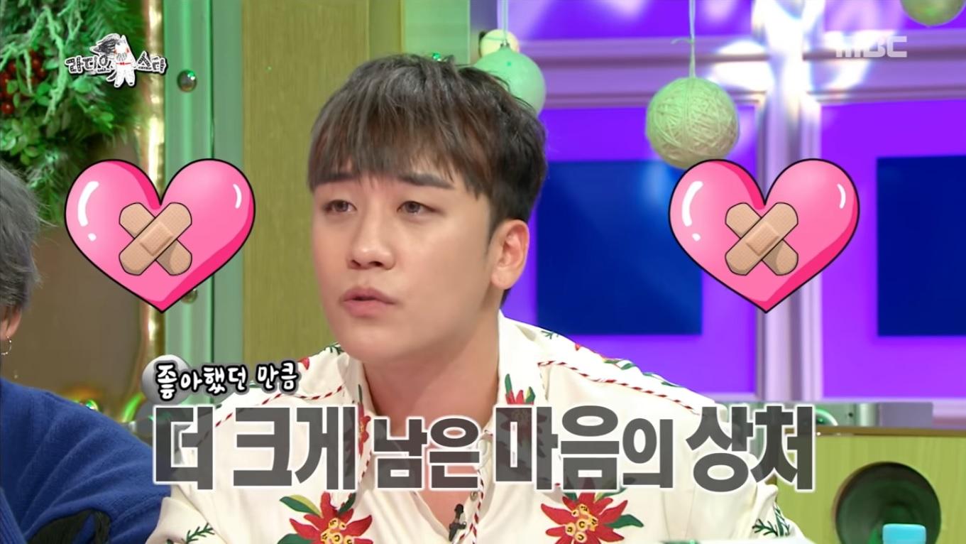 bigbang seungri 2