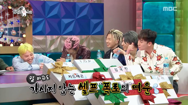 bigbang g-dragon t.o.p taeyang daesung seungri