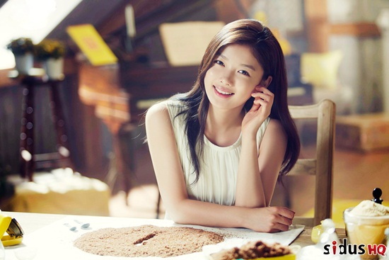 SidusHQ Provides Update On Kim Yoo Jung's Current Status