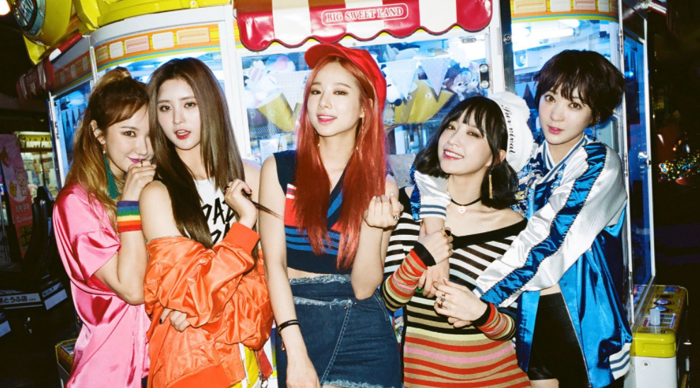EXID's Comeback Postponed Due To Solji's Health Concerns