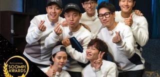 2016 soompi awards best variety show