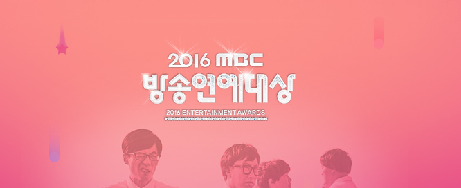 Live Blog: 2016 MBC Entertainment Awards