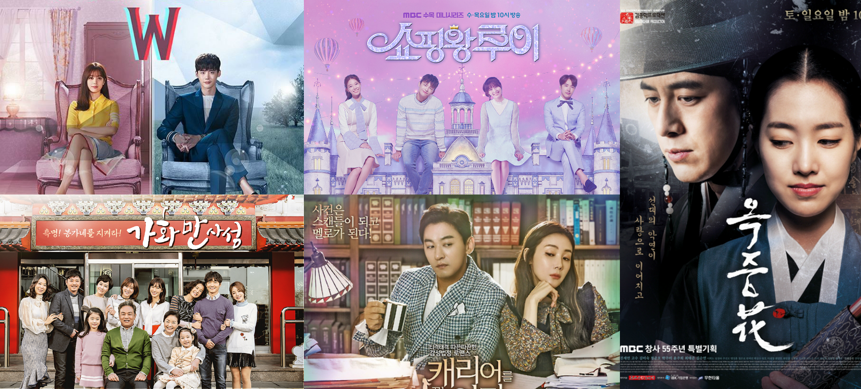 Winner Of Grand Prize For 2016 MBC Drama Awards To Be Determined By Viewer Votes