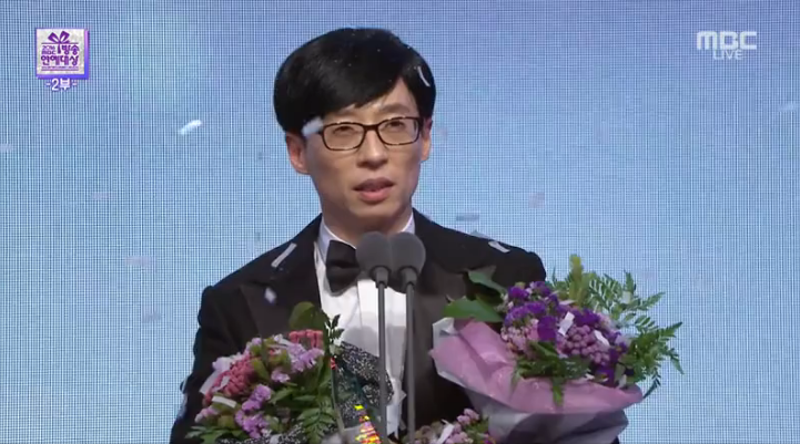 "Yoo Jae Suk Wins 13th Grand Prize At MBC Entertainment Awards, Mentions Current And Former ""Infinite Challenge"" Members"