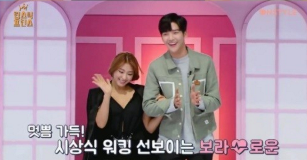 "SISTAR's Bora Chooses SF9's Rowoon As Her ""Lipstick Prince"""