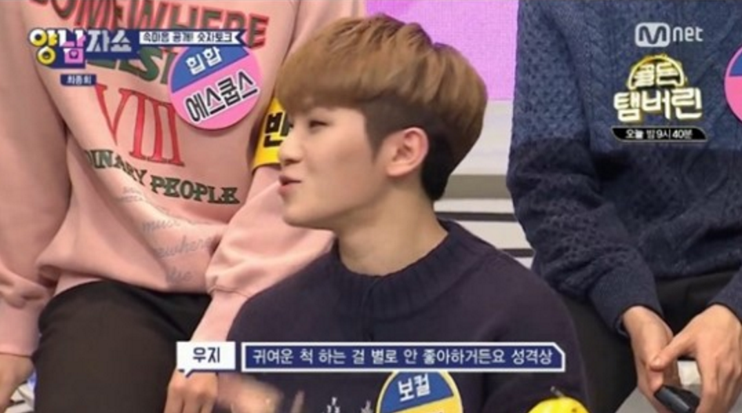 SEVENTEEN's Woozi Denies Ever Acting Cute (But His Members Disagree)