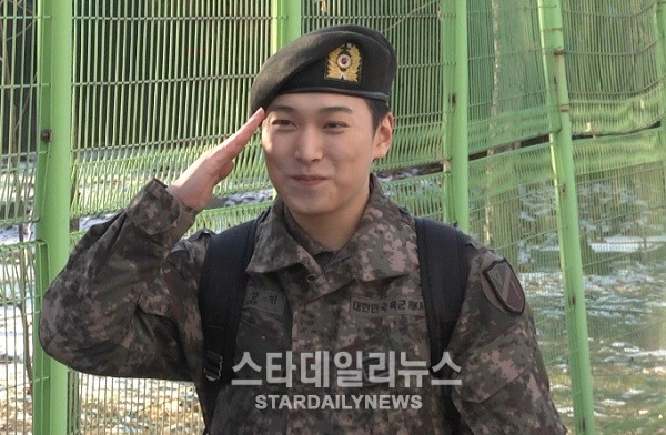 Super Junior's Sungmin Gets Officially Discharged From The Army