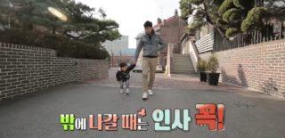 go ji yong seungjae