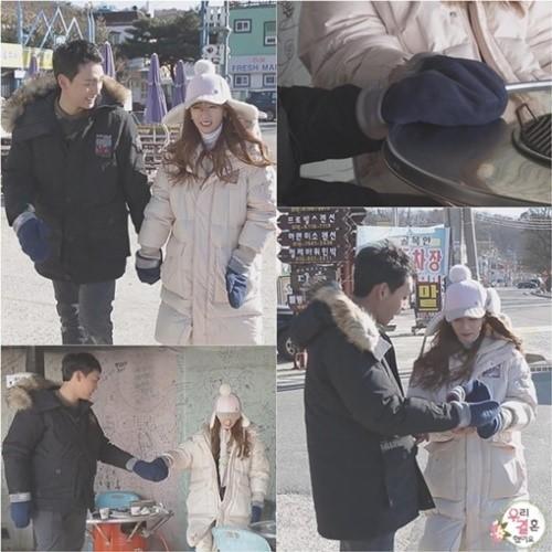 We Got Married Choi Tae Joon Bomi