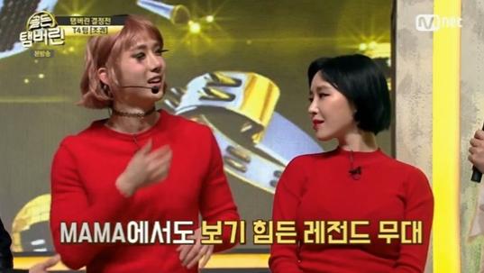 Jo Kwon Golden Tambourine3