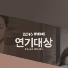 Live Blog: 2016 MBC Drama Awards