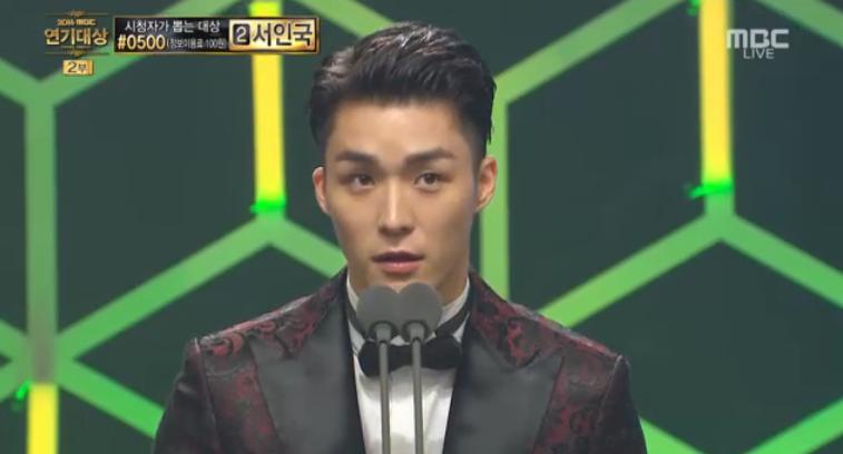 MBC Drama Award Ha Joon