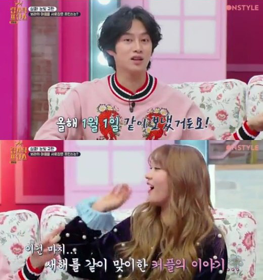Heechul Jokes About How He Spent Last New Year's Together With Bora