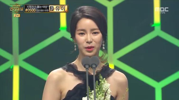 Im Ji Yeon