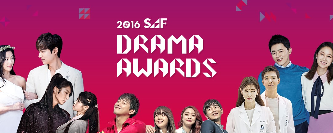 2016 SAF Drama Awards To Use Revamped System, More Awards Up For Grabs