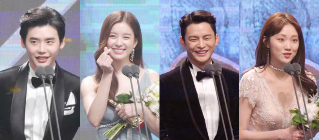 Winners of the 2016 MBC Drama Awards
