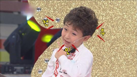 jeon minwoo