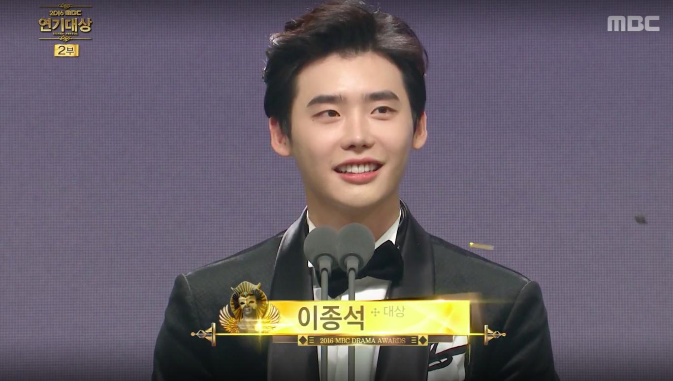 Lee Jong Suk Expresses Thanks For Award And Explains Short Acceptance Speech