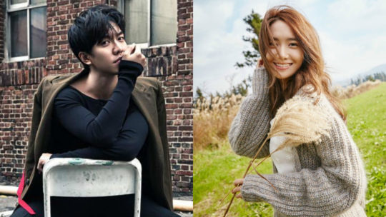 Yoona and lee seung gi confirmed hookup that