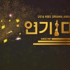Live Blog: 2016 KBS Drama Awards