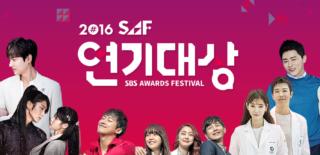 SBS Drama Awards