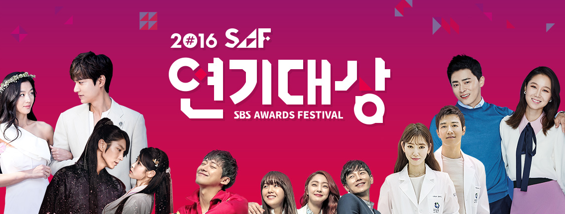 Live Blog: 2016 SBS Drama Awards