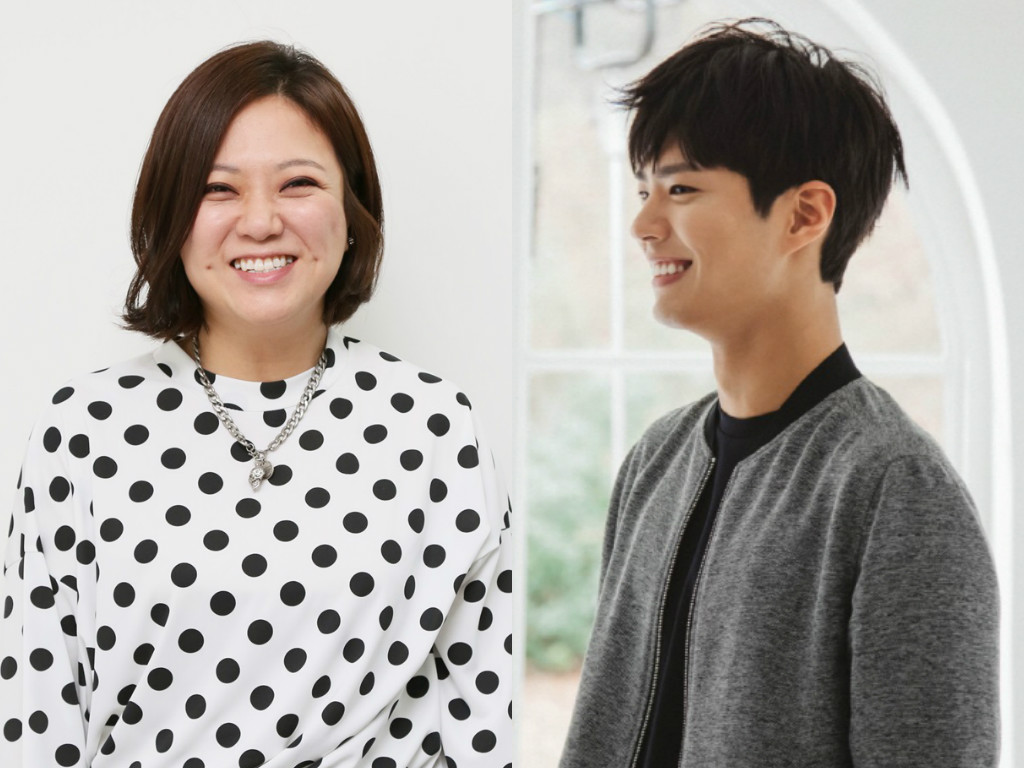 Kim Sook Shares Why Park Bo Gum Hugged Her At The KBS Entertainment Awards