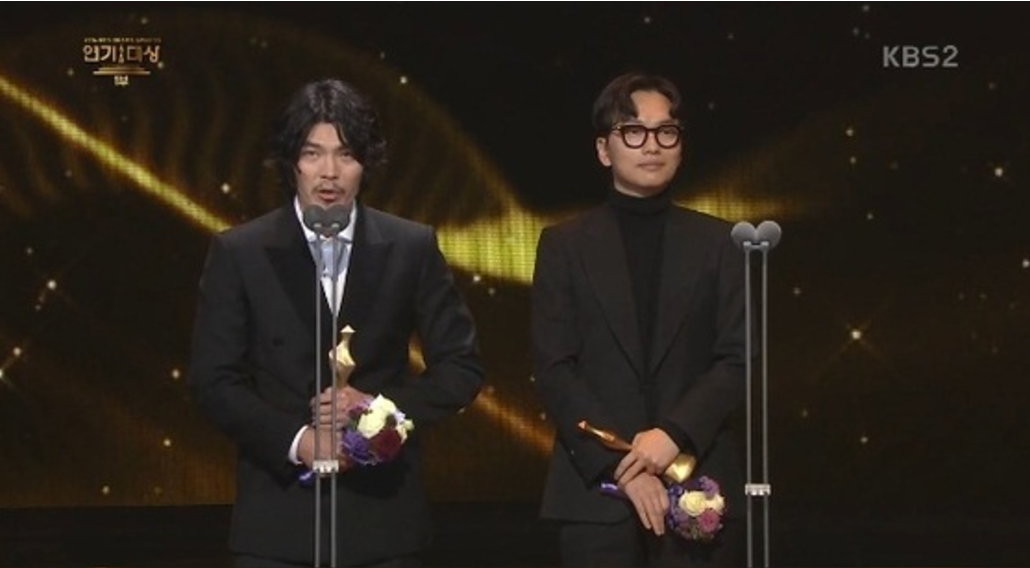 Kim Sung Oh Lee Dong Hwi