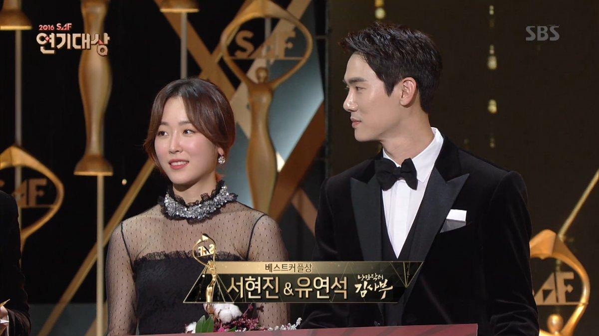 Seo Hyun Jin Yoo Yeon Seok