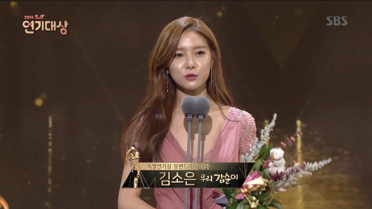 winners of the saf sbs drama awards soompi kim so eun