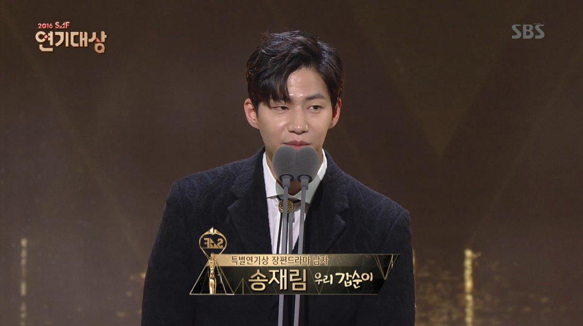 Song Jae Rim {kpop-india}Master Kim Wins Daesang at SAF SBS Drama AwardsSong Jae Rim {kpop-india}Single Cloud Template – Fast NewsSong Jae Rim