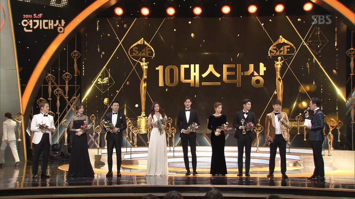 Kim Sung Ryoung Namgoong Min Park Shin Hye Seo Hyun Jin Lee Min Ho Lee Joon Gi Jang Geun Suk Jun Ji Hyun Jo Jung Suk Han Suk Kyu
