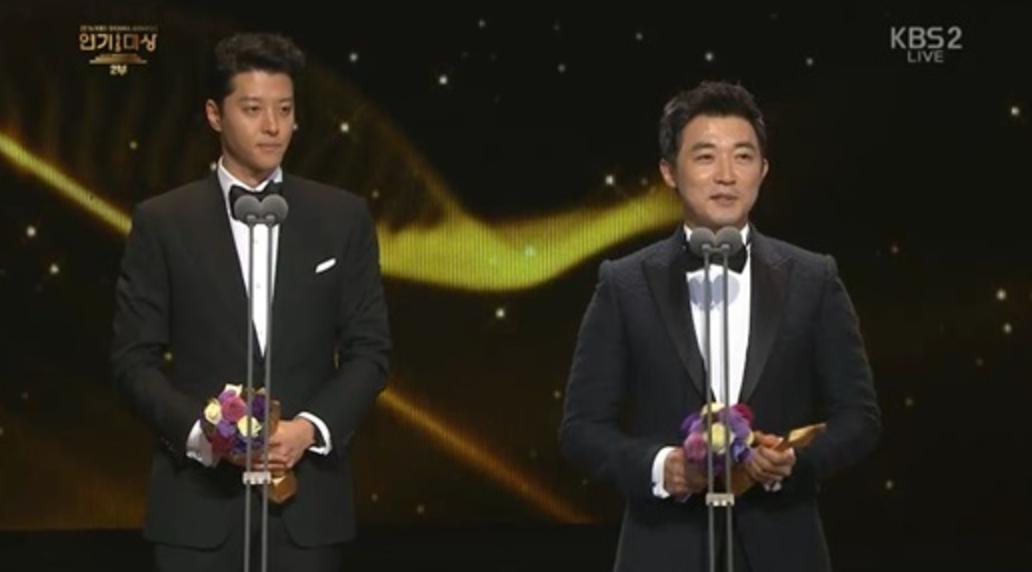 Ahn Jae Wook Lee Dong Gun