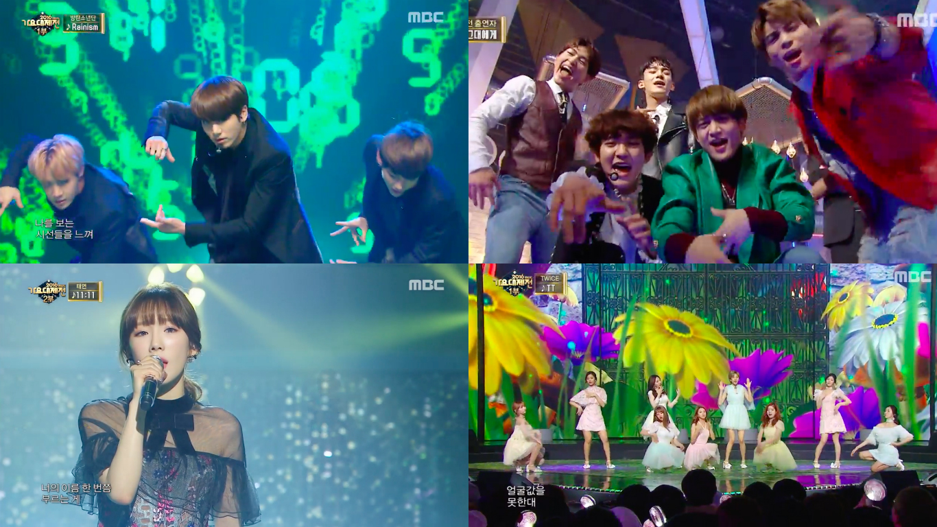 Watch: BTS, EXO, SHINee, Taeyeon, TWICE, And Many More Perform At 2016 MBC Korean Music Festival
