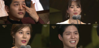 Song Joong Ki Song Hye Kyo Kim Ha Neul Park Bo Gum