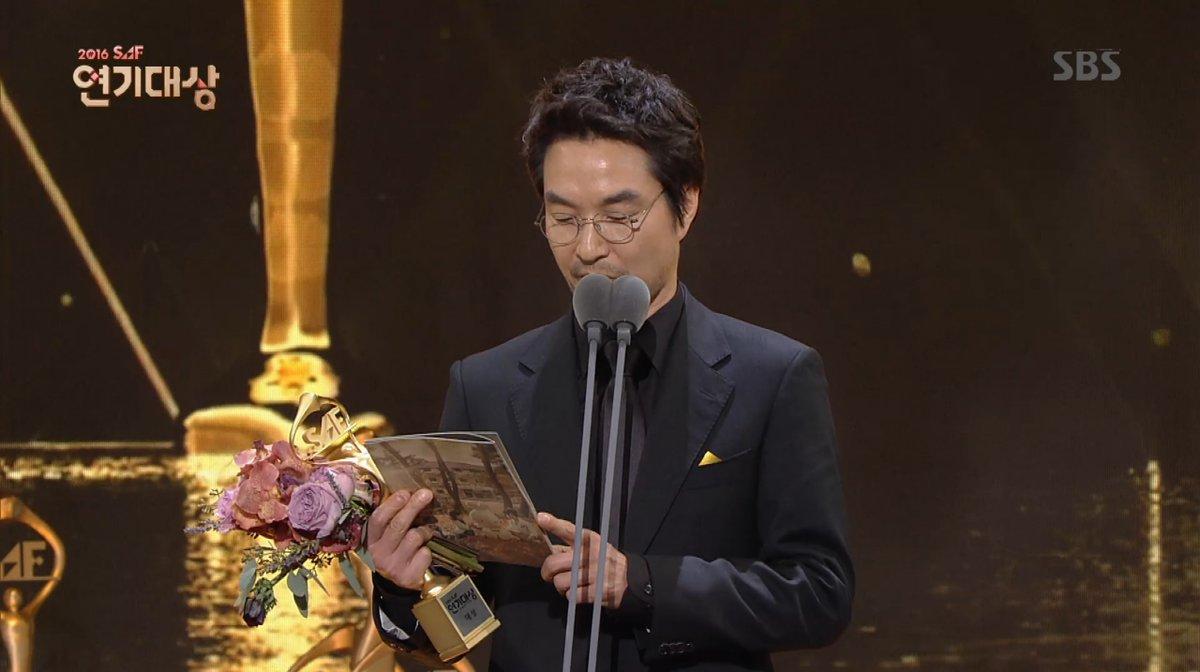 Han Suk Kyu {kpop-india}Master Kim Wins Daesang at SAF SBS Drama AwardsHan Suk Kyu {kpop-india}Single Cloud Template – Fast NewsHan Suk Kyu