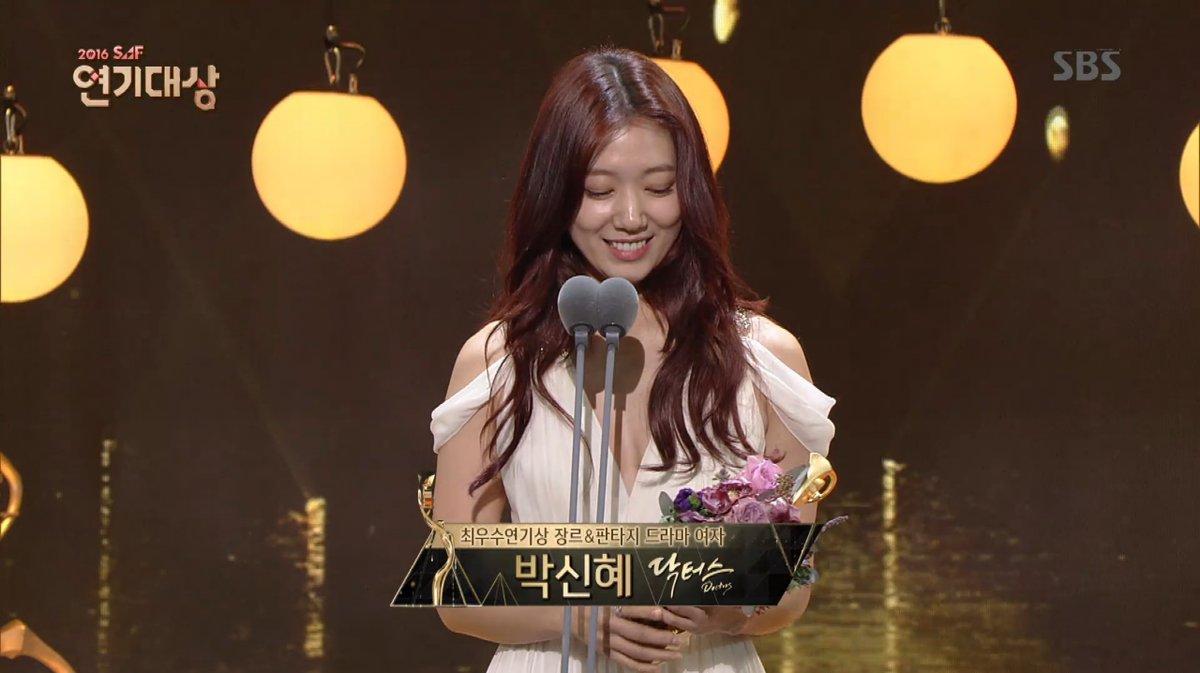 Park Shin Hye {kpop-india}Master Kim Wins Daesang at SAF SBS Drama AwardsPark Shin Hye2 {kpop-india}Single Cloud Template – Fast NewsPark Shin Hye2