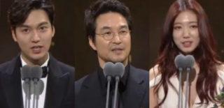 Lee Min Ho Han Suk Kyu Park Shin Hye