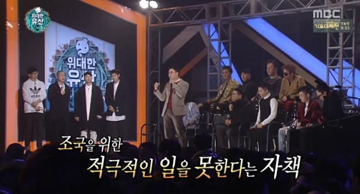 """""""Infinite Challenge"""" Fuses Hip-Hop And History In Meaningful Collaboration Performances"""