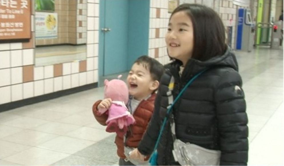 So Eul And Da Eul Attempt Another Subway Mission And Discover A Whole New World Instead