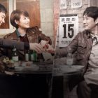 "Writer Kim Eun Hee Discusses Season 2 Of ""Signal"" And Its Cast"