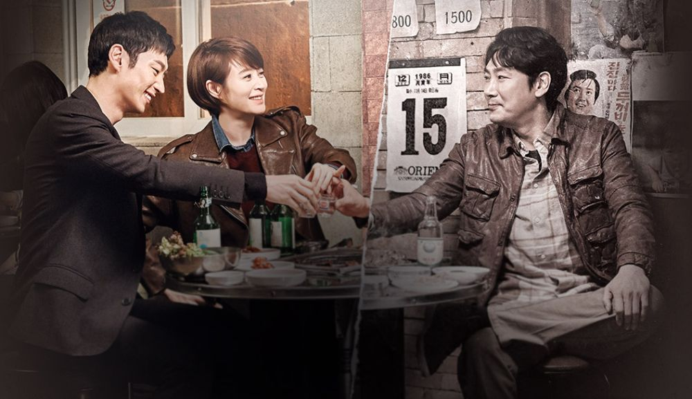 "tvN's Hit Drama ""Signal"" To Have Japanese Remake"