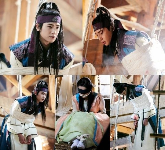 hwarang preview