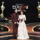 2016 KBS Drama Awards Wins Big In Year-End Awards Show Viewership Ratings