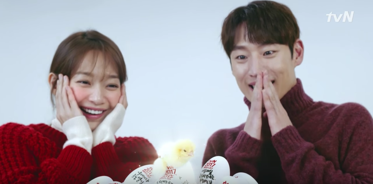 """Watch: Shin Min Ah And Lee Je Hoon Share Their 2017 Wishes In New """"Tomorrow With You"""" Teaser"""